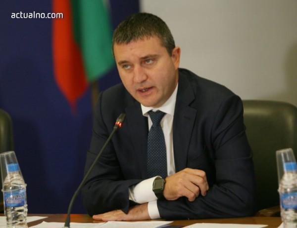 photo of Горанов: Над 7 млн. лева са декларираните доходи от дивиденти на физически лица през 2017 г.
