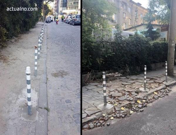 photo of Разширената зелена зона в София - колчета в калта (СНИМКИ)