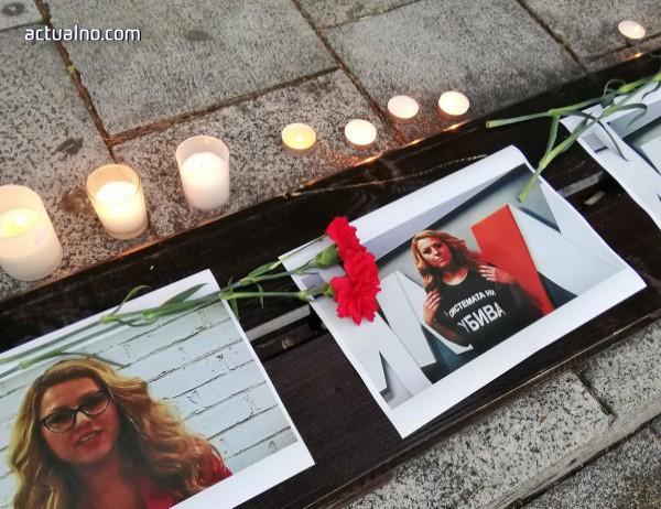 photo of В Германия е задържан мъж във връзка с убийството на Виктория Маринова