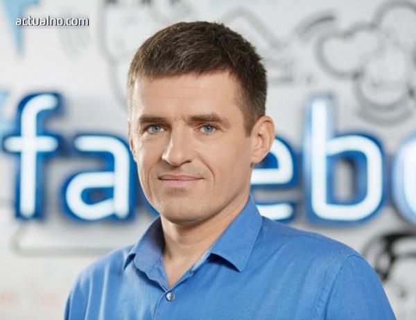 photo of Facebook в партньорство с Httpool в подкрепа на местния бизнес в България и на Балканите