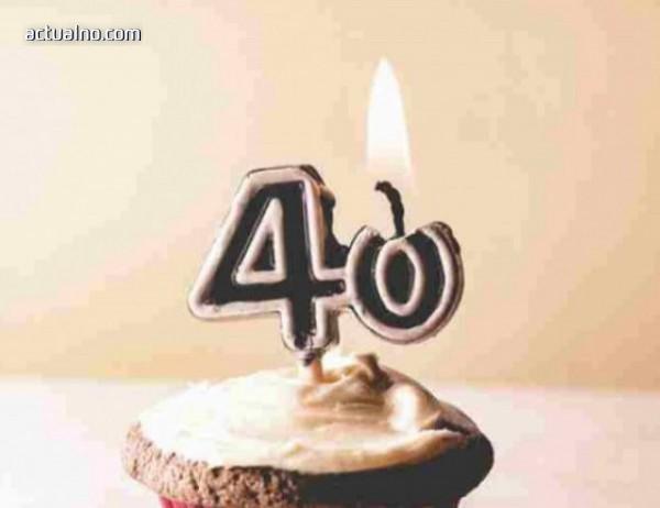photo of Защо не трябва да се празнува 40-годишнина?