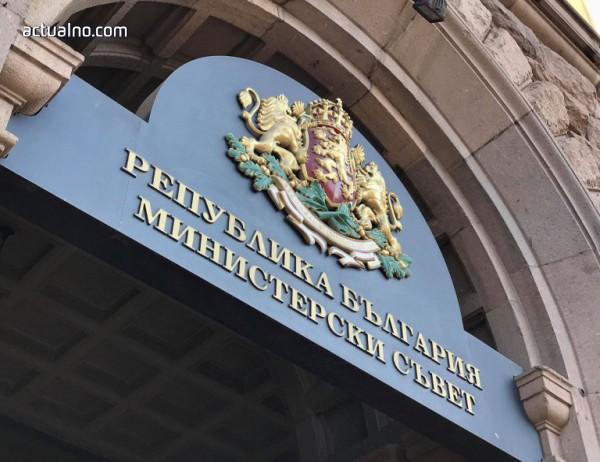 photo of Министерският съвет одобри промени в данъчното законодателство