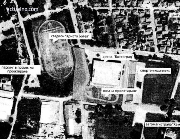 """photo of Община Ботевград ще строи хотел и тренировъчна зала до """"Арена"""""""