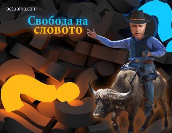 photo of Седмицата в абсурди (8 - 12 октомври)