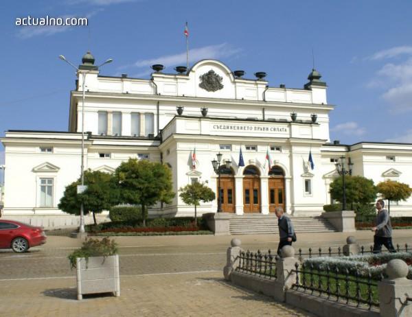 Сайтът на парламента падна след кибер атака,