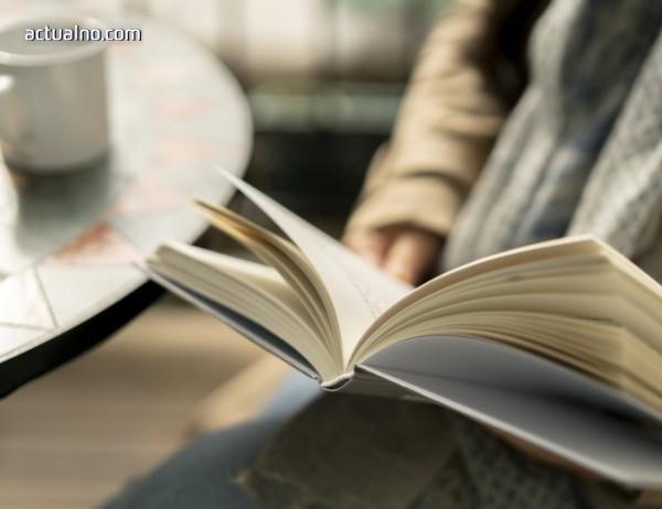 photo of Започва националната седмица на четенето