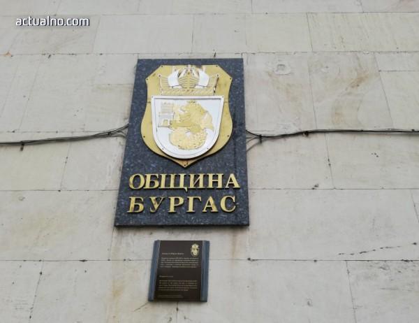 photo of Започват безплатни курсове в бургаския бизнес инкубаторът