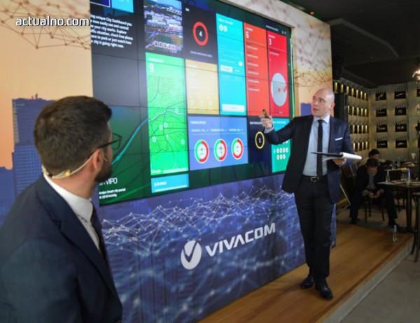 photo of VIVA SMART – новата платформа на VIVACOM за цялостни IoT услуги и решения