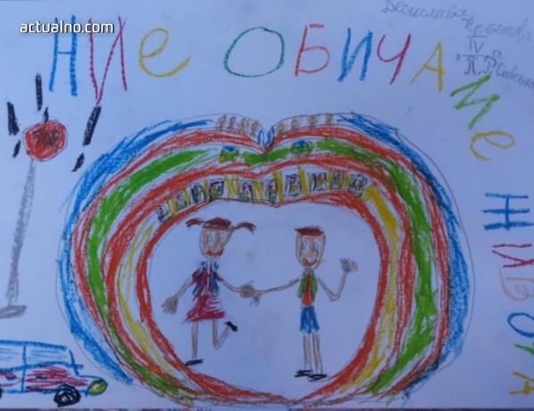 photo of Деца от Враца изпращат послания към шофьорите