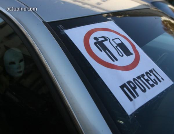 Отново масови протести срещу високите цени на горивата в цялата страна (ВИДЕО)