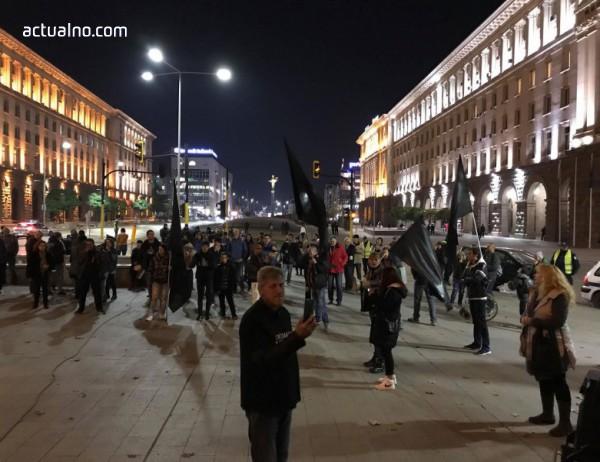 photo of Българи, знаете ли за какво (да) протестирате?