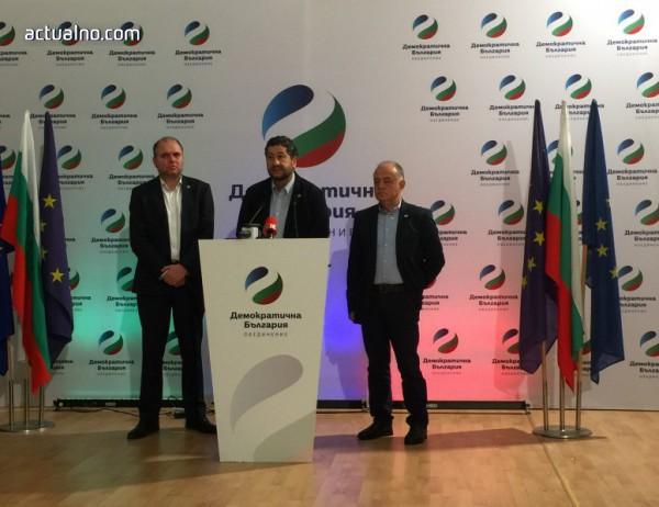 """Демократична България предупреждава за """"Турски поток"""" - нека всичко е ясно"""