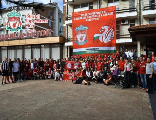 photo of На националната си среща фенове на Ливърпул у нас подкрепиха благотворителна кауза