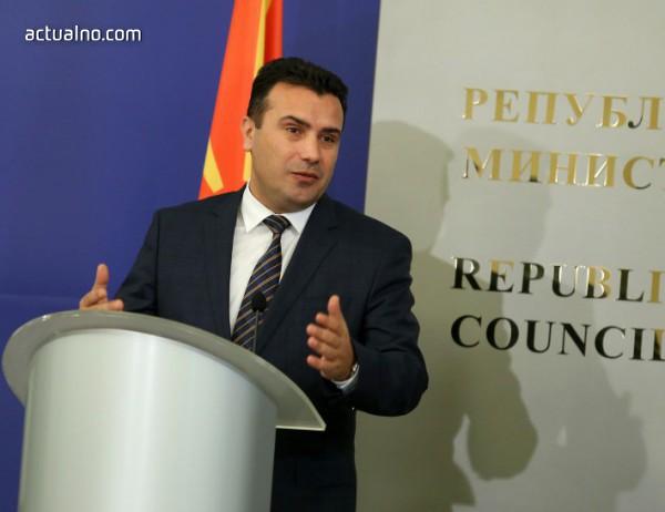 photo of Заев: Подслушвана е цялата комуникация на Прокуратурата и съда в Скопие