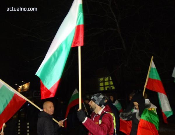 """photo of """"Галъп"""": Мнозинството в България е готово на протест срещу властта"""