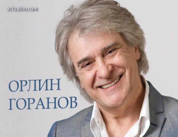 photo of Орлин Горанов издава автобиография