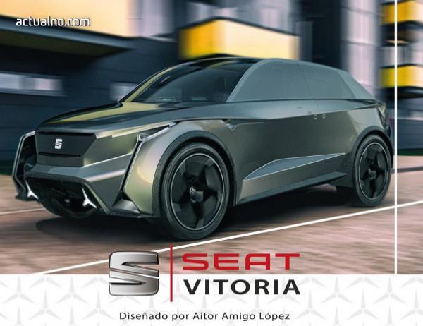 photo of SEAT показа своя автомобил на бъдещето