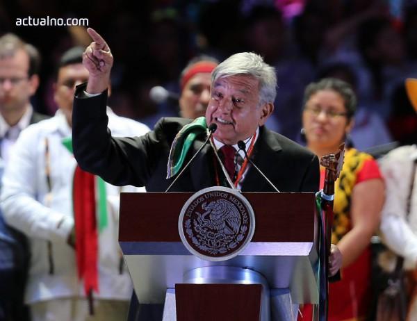 photo of  Президентът на Мексико предлага премахване на имунитета на поста