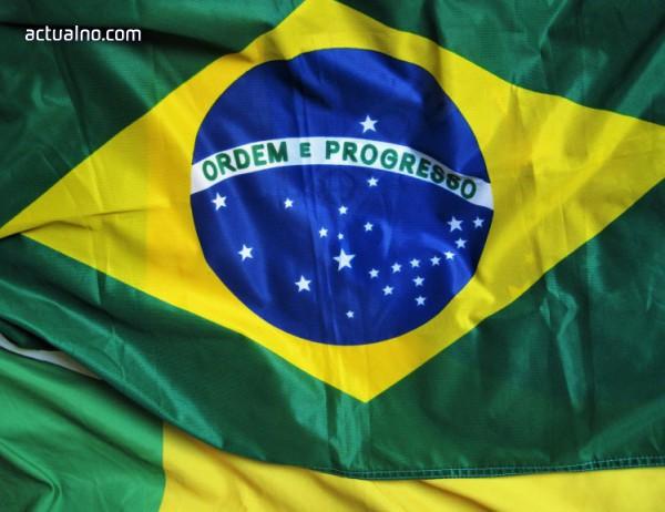 photo of Бразилия сформира ново правителство