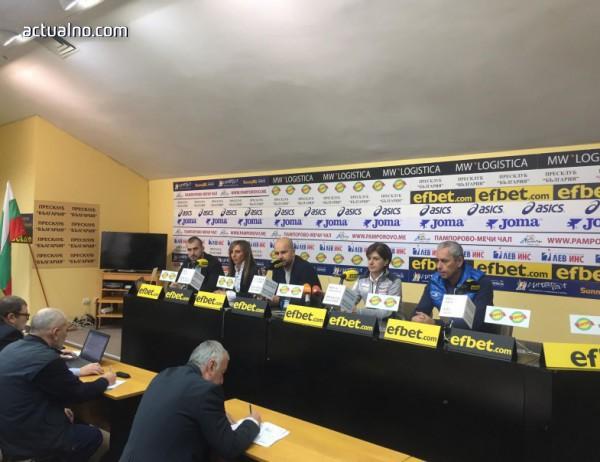 """photo of Събитието на сезона за Пампорово ще е международният конгрес """"Интерски 2019"""""""
