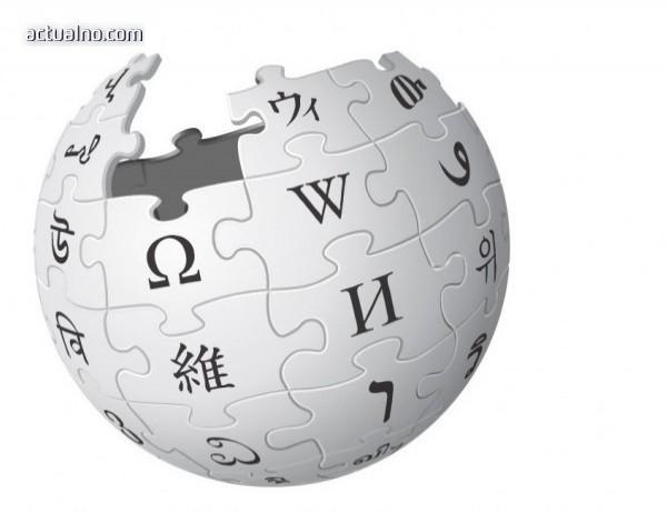 photo of Създадена е българоезична Уикипедия