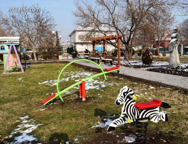 photo of Обновиха парк в село Равно поле