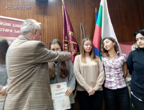 photo of Отличиха студенти на Тракийския университет по случай 8 декември