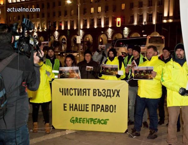 """photo of Протест пред сградата на МС заради изгарянето на отпадъци в ТЕЦ """"Бобов дол"""""""