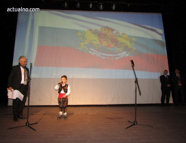 photo of Областният управител на Смолян: Патриотизмът не е отживелица