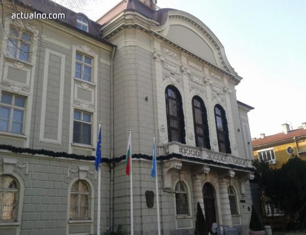 photo of Икономисти: Пловдив е индустриалният център на страната