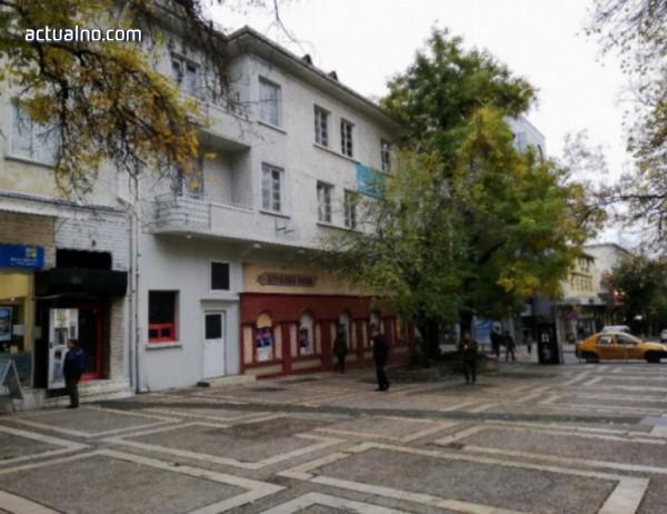 photo of Създават културен център за талантливи деца в Стара Загора