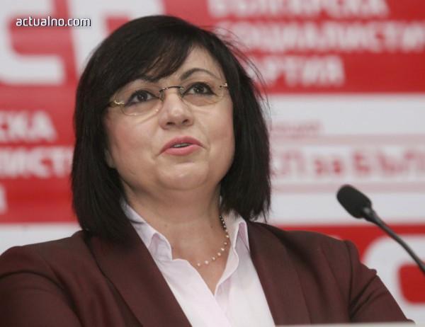 Нинова: Ако дойдем на власт, депутатите, които не работят, няма да вземат нищо